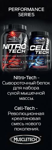 nitro-cell-tech
