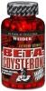 """Повышение тестостерона """"Weider Beta-Ecdysterone 150 капсул"""" (Производитель Weider)"""