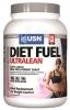 """Многокомпонентные """"USN Diet Fuel 1kg"""" (Производитель USN)"""