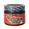 """Моноаминокислоты """"Weider Beta-Alanine 300 г"""" (Производитель Weider)"""