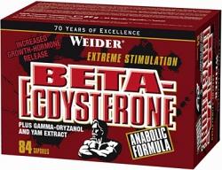 """Повышение тестостерона """"Weider Beta-Ecdysterone 84 капсулы"""" (Производитель Weider)"""
