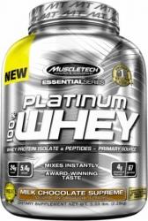 """Сывороточные """"MT Platinum 100% Whey 2470 г"""" (Производитель MuscleTech)"""