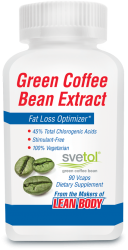 "Липотропики ""Labrada Green Coffee Bean Extract 90 капсул"" (Производитель Labrada Nutrition)"