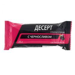 """Заменители пищи """"XXI Power Десерт с черносливом"""" (Производитель XXI Power)"""