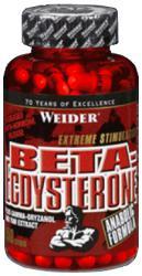 "Распродажа ""Расп. Weider Beta-Ecdysterone 150 капсул (30.04.2017)"" (Производитель Weider)"