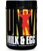 """Многокомпонентные """"UN Milk & Egg 1,5lb"""""""